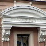 Фасадные кронштейны