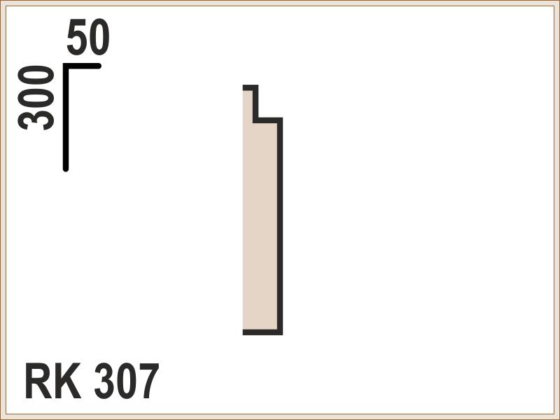Рустовый камень RK307