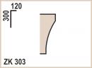 Замковый камень ZK303