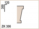 Замковый камень ZK306