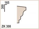 Замковый камень ZK308